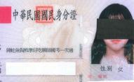 150 людей змінили ім'я у паспорті заради безкоштовних суші
