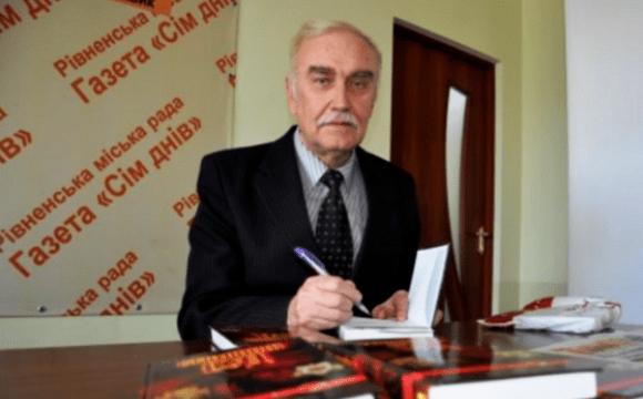 Пішов з життя відомий рівненський журналіст та письменник