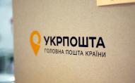 Кабмін підняв тарифи Укрпошти на доставку пенсій