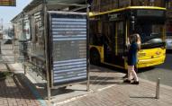 У Києві зупинка хотіла зайти в тролейбус через передні двері. ВІДЕО