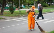 На Волині скасували тендер на прибирання міських вулиць за понад 11 мільйонів