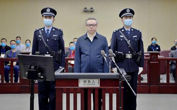 У Китаї стратили чиновника-корупціонера