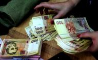 Вчителька із Львівшини виплатить учениці 3000 грн за наклеп