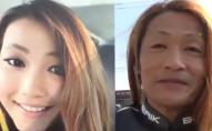 Красуня-байкерша з Японії виявилася 50-річним дядьком. ФОТО. ВІДЕО