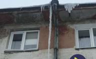 В Луцьку виросла кількаметрова бурулька. ФОТО