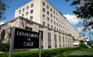 Держдеп США оголосив конкурс проєктів на підтримку ветеранів і екоініціатів в Україні