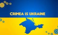 Французьких депутатів обурили дії України