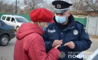Дільничий офіцер поліції отримав квартиру завдяки коштам громади. ФОТО