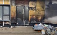 У Києві підпалили Центр допомоги онкохворим дітям - ЗМІ