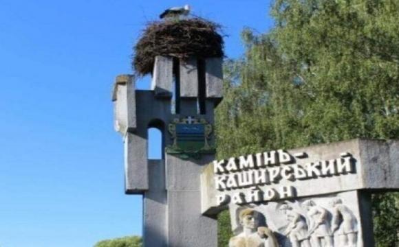 Повідомили, хто став головою Камінь-Каширської райради