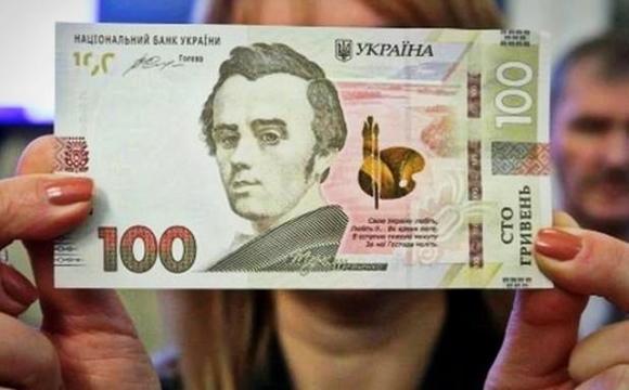 Як змінились фінансові витрати українців під час карантину