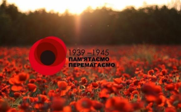 8 травня: День пам'яті і примирення, прикмети та заборони