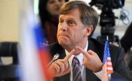 Росії пропонують повернути Китаю Приморський край