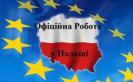 У Польщі голий українець непристойно попрощався з ненависною роботою. ФОТО