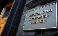 Будь-яке міністерство може переїхати із Києва до Луцька?