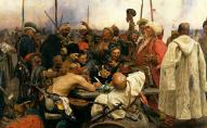 Народні «запорожці» написали листа російському «султанові». ФОТО
