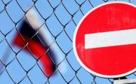 Офіційно: опубліковані та набули чинності нові санкції проти Росії