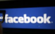 Штучний інтелект буде редагувати новини у Facebook