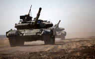 Світ готується до війни?