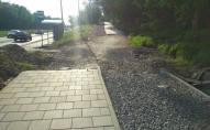 Лучани просять зробити тротуар на їхній вулиці