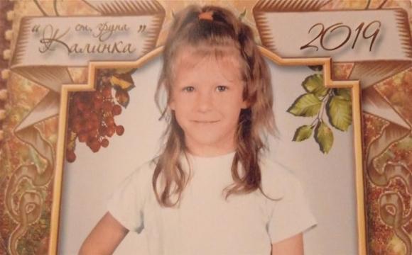 Зниклу 7-річну дівчинку знайшли мертвою: перші подробиці