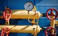 Нафтогаз озвучив річний тариф на газ