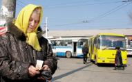 Хто з лучан не платитиме за проїзд громадським транспортом