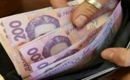 У листопаді волиняни отримали менші зарплати, ніж у жовтні