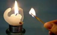 Увага! Де сьогодні, 30 грудня не буде світала в Луцьку