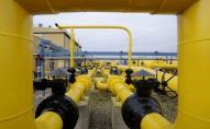 Нафтогаз назвав тарифи на газ на квітень