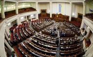 Нардепів-прогульників оштрафували на 30 млн грн