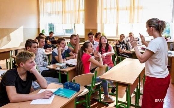 У «Слузі народу» пояснили, де і як будуть вчитися старшокласники