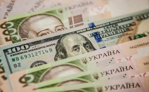 Гривня ослабла до долара