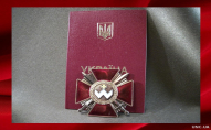 Президент нагородив волинського героя орденом