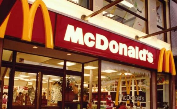 Після Луцька «МакДональдс» відкриється ще у трьох обласних центрах