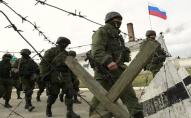 Москва проведе військові навчанні в Криму?