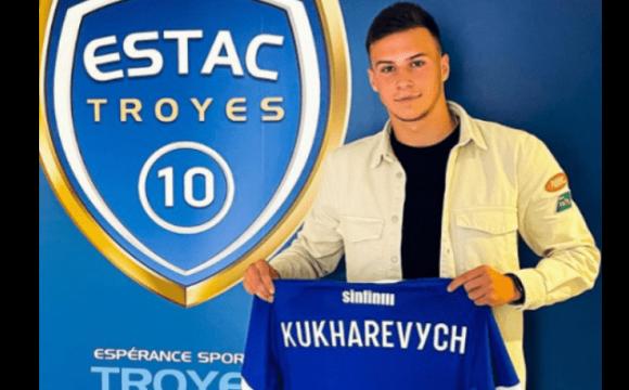 Вихованець «Волині» Кухаревич забив перший гол за французький «Труа». ВІДЕО