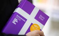 У Німеччині переписали Біблію - для молодого покоління