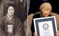 У Японії розкрили секрет довголіття