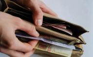За місяць борги по зарплаті скоротились на 700 мільйонів