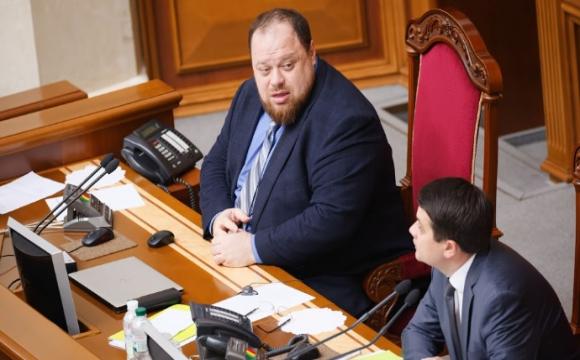 Спікера Верховної Ради хочуть замінити