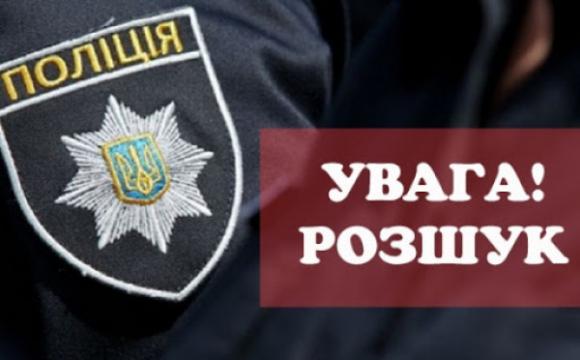 Поліція Волині розшукує чоловіка, якого підозрюють у вбивстві. ФОТО