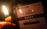 Тарифи на електроенергію змінено: для кого ціна збільшиться вдвічі