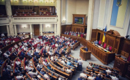 Рада прийняла закон про інститут старост