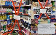 Чому в супермаркетах обмежили продаж деяких товарів: відповідь МОЗ