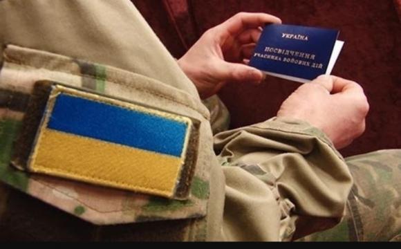 В Україні запустили сервіс «е-Ветеран»