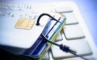 Волинянин вкрав кошти в жінки за допомогою доступу до її онлайн-банкінгу