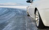 Волинських водіїв попередили про небезпеку