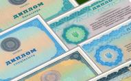 За що українцям можуть анулювати дипломи про вищу освіту