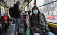Ще чотири області України потрапляють до «червоної» зони: закриють кафе та розважальні центри